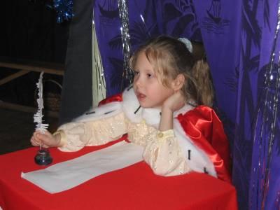 Рождественский праздник 2007